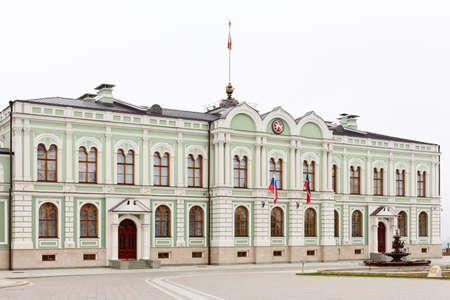 tatarstan: KAZAN CITY, RUSSIA - SEPTEMBER 25: Building of Presidential Palace in Kremlin area on September 25, 2011 in Kazan city, Russia.
