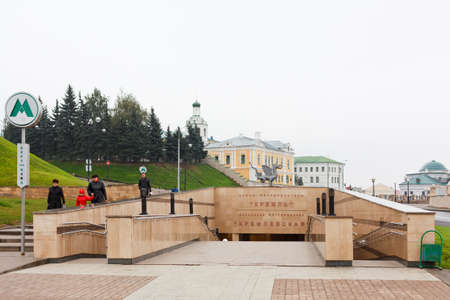 subway entrance: KAZAN CITY, RUSSIA - SEPTEMBER 25: The Kazan subway entrance is named Kremlevskaya, on September 25, 2011 in Kazan city, Russia. Kazan is the capital and largest city of the Republic of Tatarstan