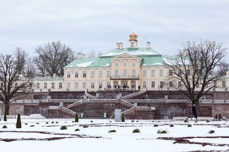 petersburg: Large Oranienbaum or Menshikov Palace in Orienbaum cityin Leningrad district, Russia