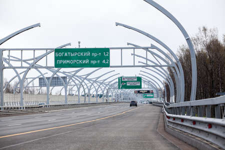 tollway: Western High-Speed Diameter (WHSD) tollway. The route to Scandinavia