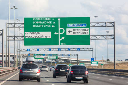 autotruck: SAINT-PETERSBURG, RUSSIA - CIRCA AUGUST, 2014: Transport traffic on city beltway at summer season. City the Ring Road