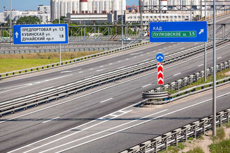 information superhighway: Ring Road interchange: Predportovaya overpass on the street through the ring road, St. Petersburg, Russia. Road direction sign