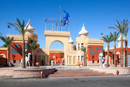 alf: HURGHADA, EGYPT - CIRCA NOV, 2015: Main entrance and drop off zone are in the Egyptian hotel. The Alf Leila Wa Leila spa (1001 Nights) is one of the Pickalbatros chain spas in Hurgada resort