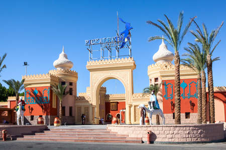 alf: HURGHADA, EGYPT - CIRCA NOV, 2015: Beauty facade of hotel building. The Alf Leila Wa Leila spa (1001 Nights) is one of the Pickalbatros chain spas in Hurgada resort Editorial