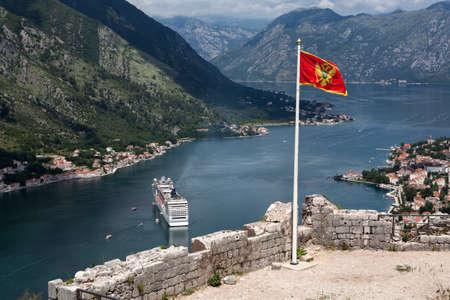 boka: Bay of Kotor (Boka Kotorska) - view from the fortifications of castle St. John (San Giovanni). Kotor, Montenegro Stock Photo