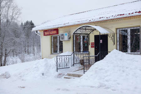 cold season: VALDAY, RUSSIA - CRICA JAN, 2016: Entrance of one-storeyed house of a grocery. Shop  is in the Russian countryside at winter season. Cold winter season is on the north