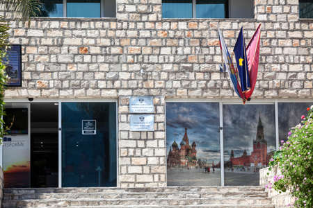 consulate: BUDVA, MONTENEGRO - CIRCA JUN, 2016: Official office of honorary Consulate of the Russian Federation is in the Avala Resort & Villas in city of Budva. Editorial