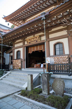 KAMAKURA, JAPAN — CIRCA APR, 2013: Amida-do Hall building where a golden seated statue of Yakuyoke (Protector from Evil Spirits) Amida Buddha is enshrined. Hasedera Temple is near the village of Hase in the Nara region