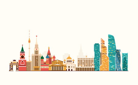 graphics, flat city illustration Illusztráció