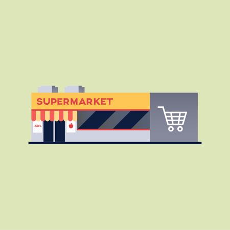 バスケットシンボル付きスーパーマーケットビル  イラスト・ベクター素材