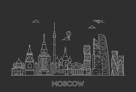 Horizonte de Moscú, Rusia. Ilustración de vector