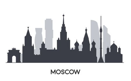 Panorama of Moscow flat style illustration. Иллюстрация