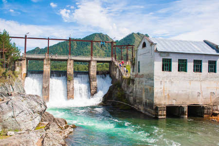 Dam hydroelectric Chemal in the Altai Republic in the Russian Federation