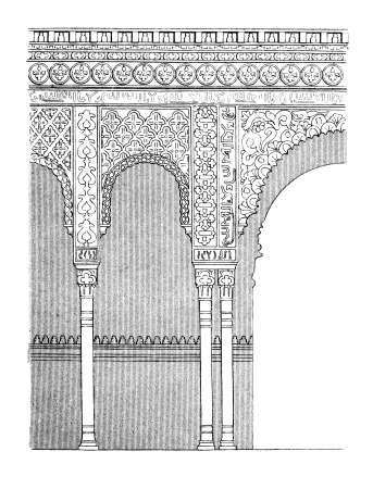 alhambra: 19th century engraving of moorish arch at the Court of the Lions, Alhambra, Granada, Spain Stock Photo