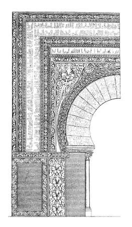 19th century engraving of a moorish arch at the Sanctuary of the Koran, Cordova, Spain