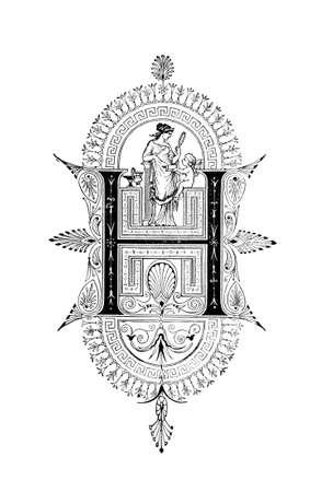 문자 H.을 묘사 한 로마네스크 양식의 신고전주의 디자인은 디지털 고대 그리스와 로마의 19 세기 중반의 백과 사전에서 복원.