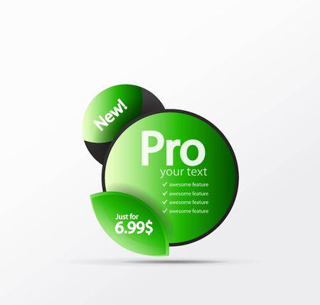 Promo web box Stock Vector - 12492048