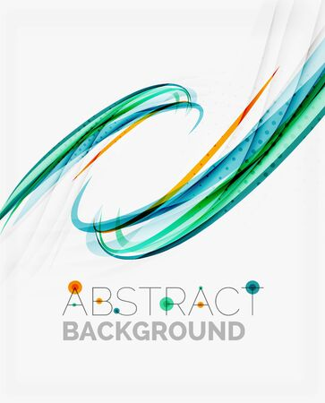 green swirl: Bright colorful line abstract background, motion concept