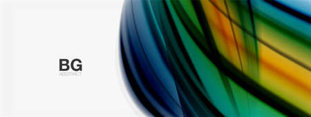 Abstract Background. Smooth flowing lines, blurred waves, rainbow color style stripes. Vector illustrations for covers, banners, flyers and posters and other