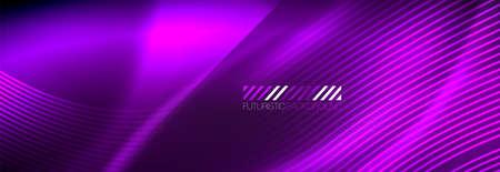 霓虹动态束矢量抽象墙纸背景。壁纸背景,商业或技术演示的设计模板,Internet海报或网络宣传册封面