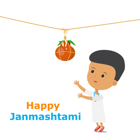 indian boy: Krishna Janmashtami. An Indian boy tries to get the pot
