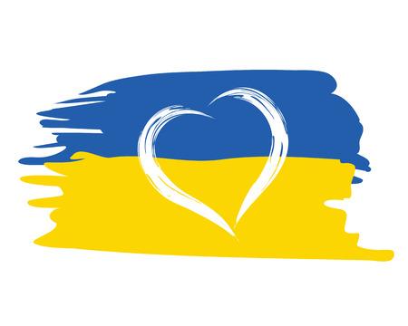 ukrainian flag: Ukrainian flag with heart shape symbol patriotic illustration.