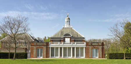 hyde: The Serpentine Gallery in Londons Hyde Park. Stock Photo