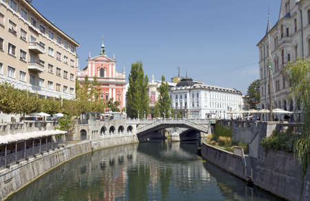 The Franciscan Church of the Annunciation, Triple Bridge, Ljubljana, Slovenia