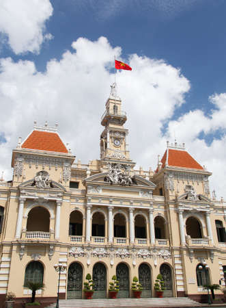 The Peoples Committee Building Ho Chi MInh City (Saigon) Vietnam.