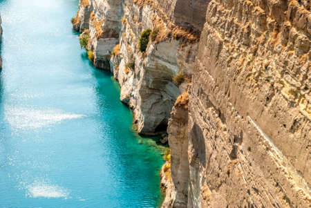 Corinth channel in Greece - holydays mood