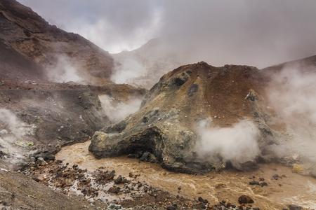 Amazing views of the volcanic landscape. Kamchatka Peninsula.