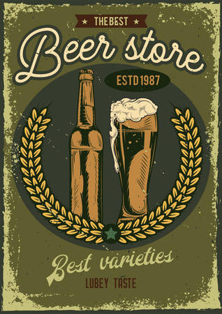 Poster design with illustration of advertising of beer store on dusty background.