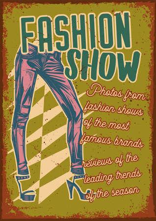 Poster design with illustration of pants on vintage background.