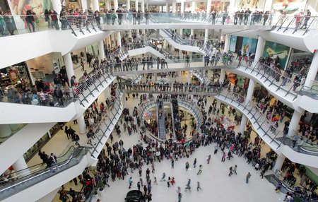 Peoples in a Shopping Mall