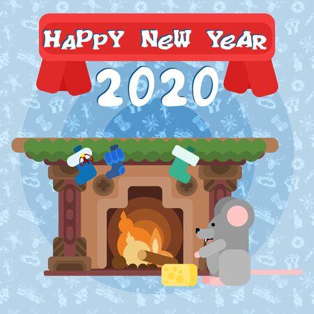 happy new year 2020. holiday card bright illustration Illustration
