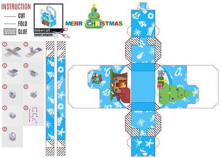 home christmas comfort. baby box template.vector