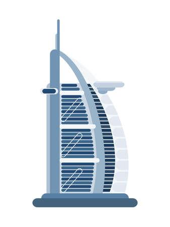 hotel sail from dubai city. vector stock illustration flat style 向量圖像