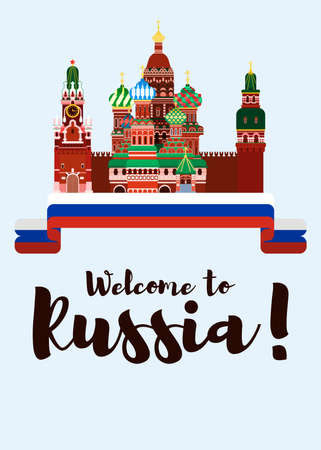 welcome to russia. flat style illustration vector micro stock vector 向量圖像
