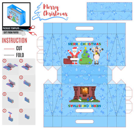 merry christmas near fireplace with santa gift template. flat style vector
