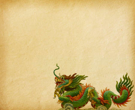 Old paper with Dragon photo