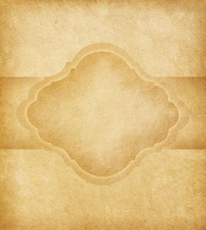 Old paper with  space for text in the shape of parchment Stock Photo - 17333137