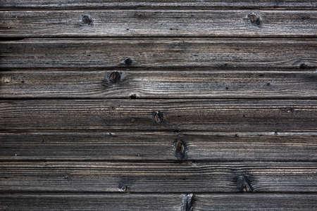 Natural wood texture.   Grunge dark wooden background.