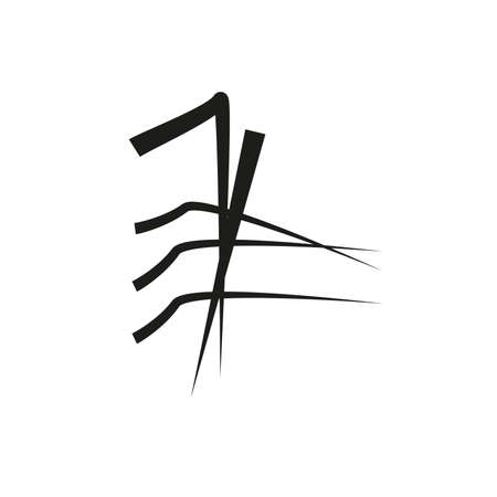 character chinese sign denotes cuisine or sushi, vector illustration
