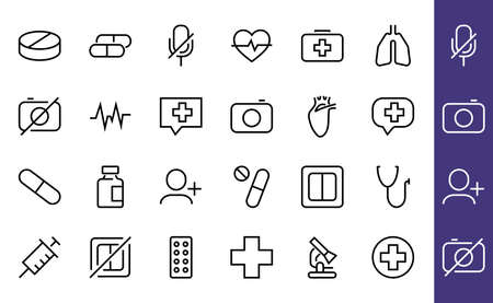 A simple set of medicine ICONS, contains medicine icons, pills, related vector line icons. thin lines, pain, syringe, lungs, microscope, cardiogram, virus and much more. Editable stroke.