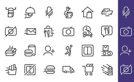 PIZZA DELIVERY, and Food Icon Set Vector thin line, contains courier, home delivery, food ordering, fast transport, drone, ship, car, editable stroke. ICONS circuits. 版權商用圖片 - 150665636