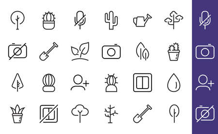 A set of Rosteniya Icons, and garden care, Vector illustration, Contains Icons such as tree, cactus, watering can, spade, flower and much more. on a white background, editable bar 480x480