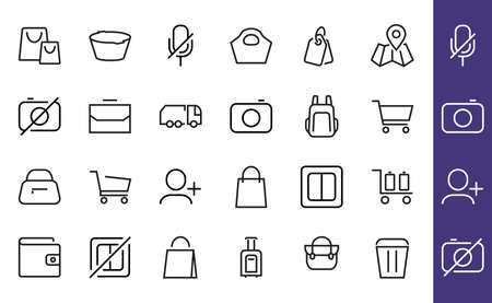 Simple set of bags, shopping and travel icons. Vector illustration Contains icons such as Card, wallet, shopping basket, discount, bowl, package. On a white background, editable stroke 版權商用圖片 - 150665639
