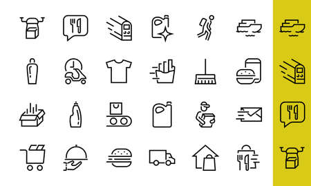 PIZZA DELIVERY, and Food Icon Set Vector thin line, contains courier, home delivery, food ordering, fast transport, drone, ship, car, editable stroke. ICONS circuits. 向量圖像