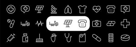A simple set of medicine ICONS, contains medicine icons, pills, related vector line icons. thin lines, pain, syringe, lungs, microscope, cardiogram, virus and much more. Editable stroke Ilustracja