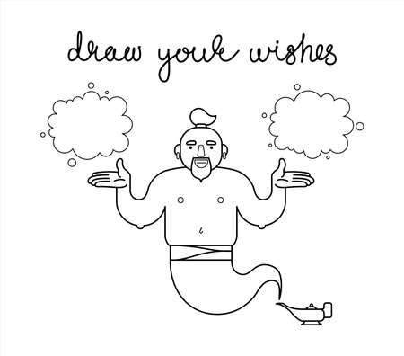 outline, contour genie from a lamp, cartoon character. For coloring book page. The genie will easily fulfill any three wishes. Draw your wishes. Place for drawing. Isolated on a white background.
